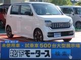 ホンダ新型N-WGN[NO:9724]