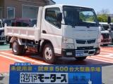 三菱キャンター[NO:9808]