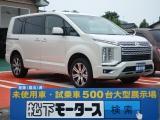三菱新型デリカD:5[NO:9937]