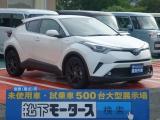 トヨタC-HR[NO:9981]